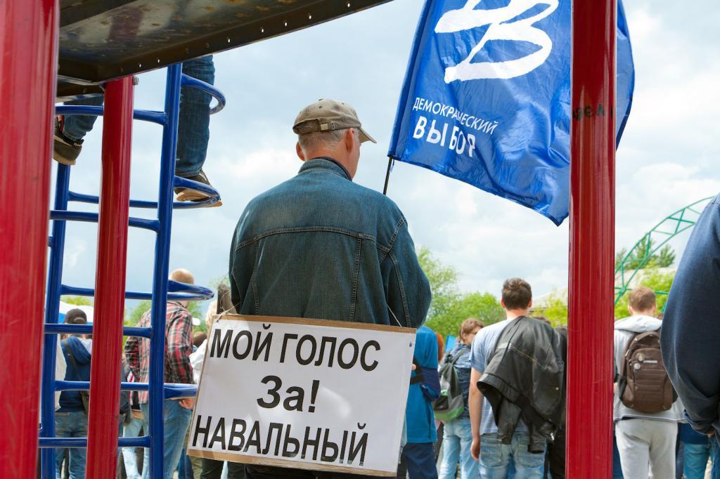 митинги против коррупции Навального 12 июня 2017