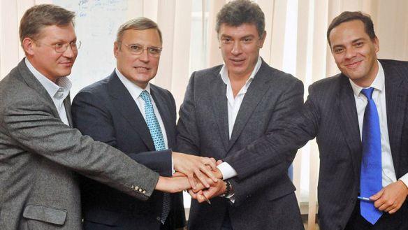 Борис Немцов, Владимир Рыжков, Владимир Милов, Михаил Касьянов