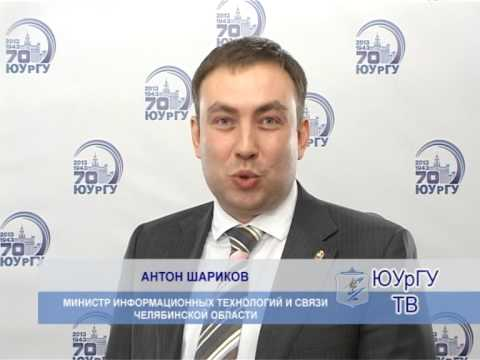 Антон Шариков Челябинск