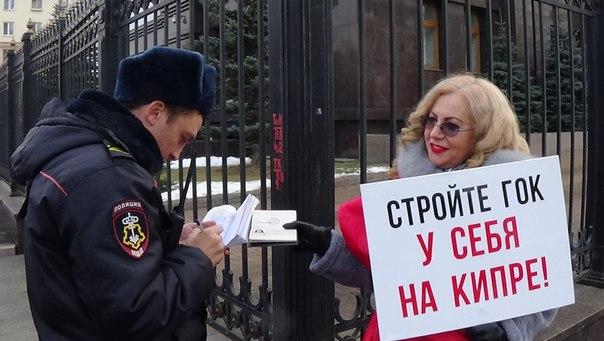 Мительман Роза Петровна Челябинск