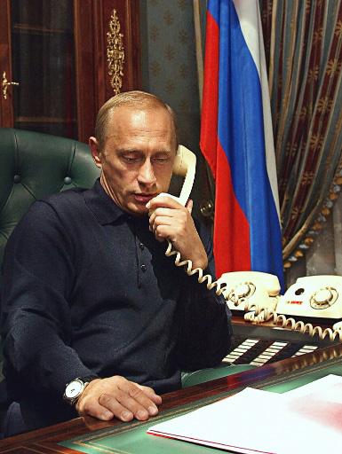 Путин звонит
