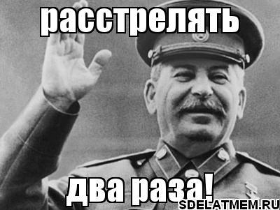 34% россиян считают, что страна движется по неправильному пути, а 18% - недовольны работой Путина, - опрос - Цензор.НЕТ 7301