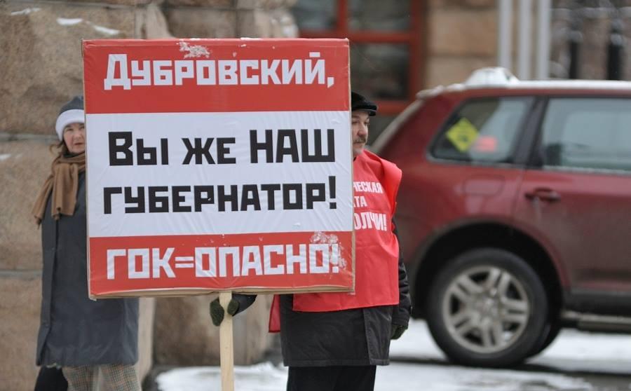 Стоп-ГОК Челябинск