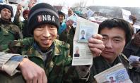 мигранты из Китая в России